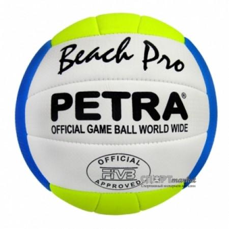 Мяч для пляжного волейбола Petra Beach Pro 2889