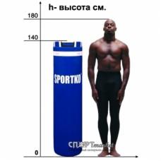 Мешок боксерский Sportko Элит МП-0 с кольцом