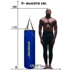 Мешок боксерский Sportko Элит МП-1