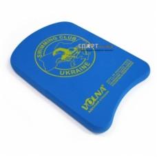 Доска для плавания Volna Kickboard 2 9042-00