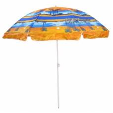 Зонт пляжный диаметром 1,6 м