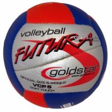 Мяч для пляжного волейбола Petra Atomik