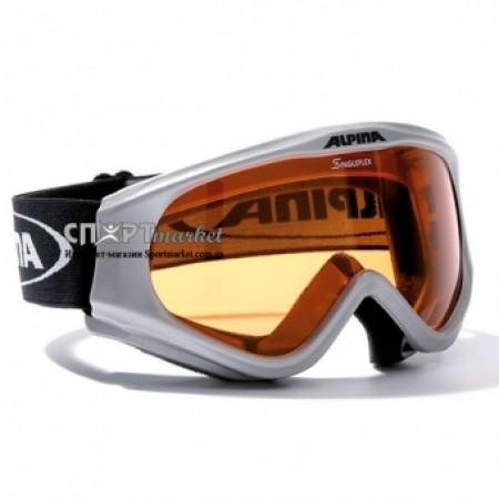 Лыжная маска Alpina Driber 3286