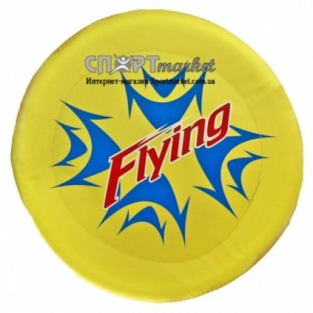 Летающая тарелка фризби тканевая большая 3585