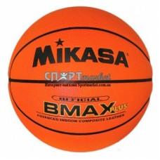 Мяч баскетбольный Mikasa BMAX-Plus