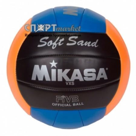 Мяч волейбольный Mikasa VXS-01 3857