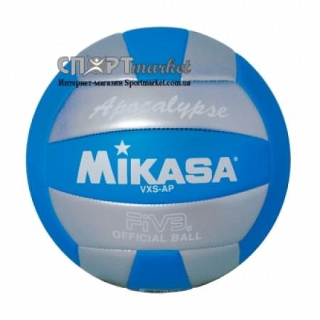 Мяч волейбольный Mikasa VXS-AP 3859