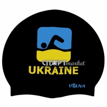 Шапочка для плавания Volna Team II Cap 2137-00 4032