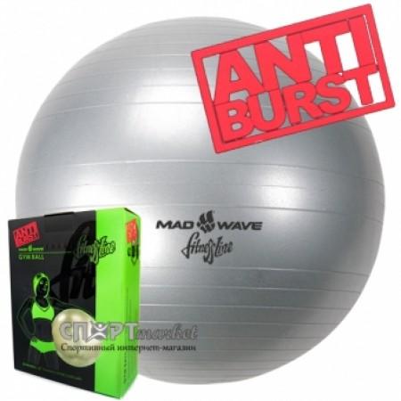 Мяч для фитнеса Mad Wave антиразрыв d75 см M1311 01 30 4115
