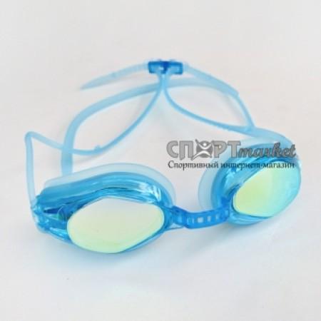 Очки для плавания Mad Wave Automatic Mirror Racing II 4137