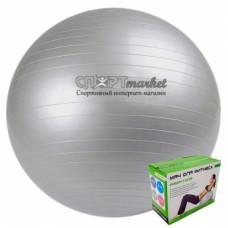 Мяч для фитнеса (фитбол) Profit 55 см