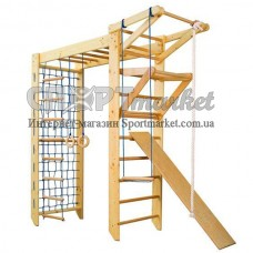 П-образный спортивный комплекс Sport 5 высотой 240 см