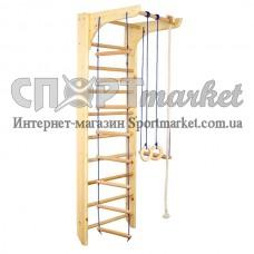 Шведская стенка Kinder 2-240 высота 240 см