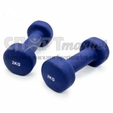 Гантели для фитнеса неопреновые 2 шт по 2 кг