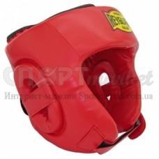Шлем боксерский Reyguard RHGC-02
