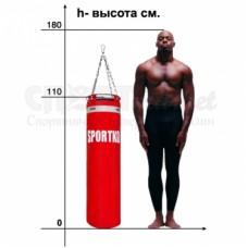 Мешок боксерский Sportko Элит МП-22 с цепью