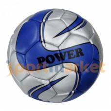 Мяч футбольный Power