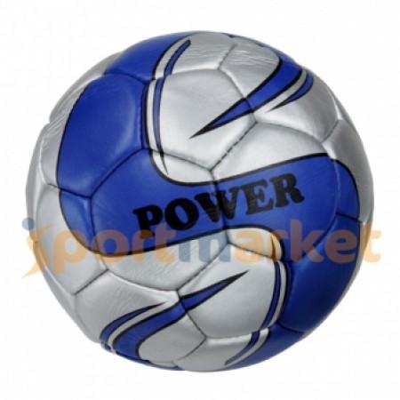 Мяч футбольный Power 2901
