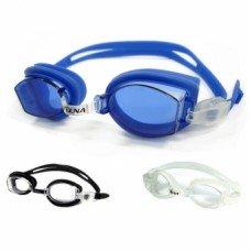 Очки для плавания Volna UZH+ 1600-00