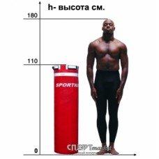 Мешок боксерский Sportko Элит МП-2 с кольцом