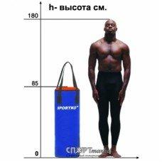 Мешок боксерский Sportko Классик МП-3