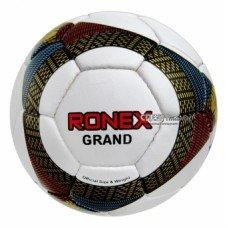 Мяч футбольный Ronex Grand (Brilliant)