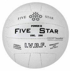 Мяч волейбольный Petra Five Star