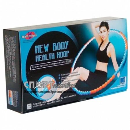 Обруч массажный New Body Health Hoop 1,1 кг phb15000n 3377