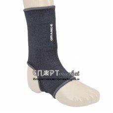 Суппорт голеностопа Grande Ankle GS-160