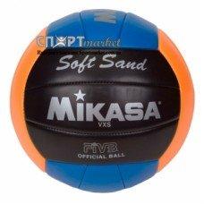 Мяч волейбольный Mikasa VXS-01