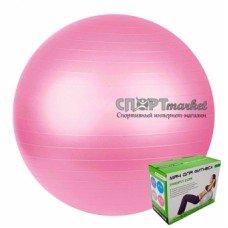 Мяч для фитнеса (фитбол) Profit 65 см