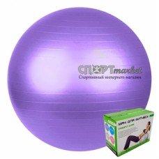 Мяч для фитнеса (фитбол) Profit 75 см
