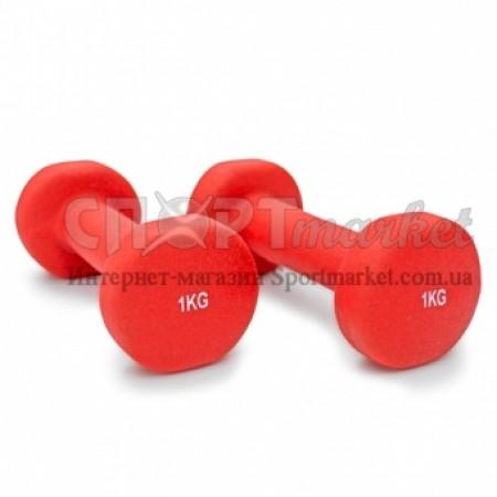 Гантели для фитнеса неопреновые 2 шт по 1 кг 4296