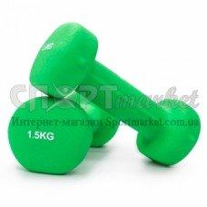 Гантели для фитнеса неопреновые 2 шт по 1,5 кг