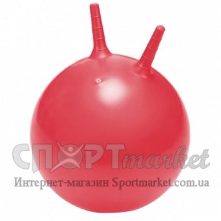 Мяч фитбол детский с рожками 2642