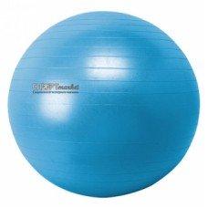 Мяч для фитнеса (фитбол) Роджер 65 см.