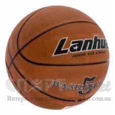 Мяч баскетбольный №5 резиновый