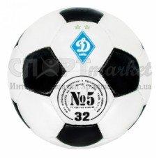 Мяч футбольный Динамо
