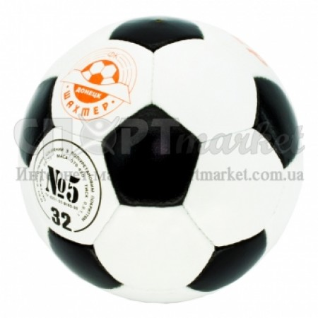 Мяч футбольный Шахтер 4879