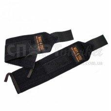 Кистевые бинты Way4you 35 см (черные)