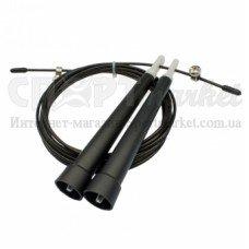 Скакалка скоростная Speed Rope JR7001B