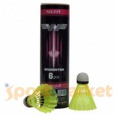 Воланы пластиковые YY 6 шт