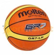 Мяч баскетбольный Molten GR7-LH