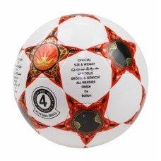 Мяч футзальный №4 Champions League
