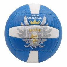 Мяч волейбольный пляжный GALA VB-5113