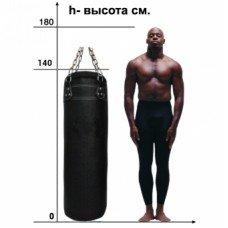 Мешок боксерский RZA Classic 140 (кирза)