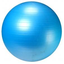 Фитбол Live Up GYM BALL 65 см Blue LS3221-65b