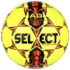 Мяч футбольный SELECT Turf IMS