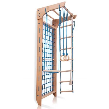 Гладиаторская сетка c турником Kinder 8-220 высота 220 см