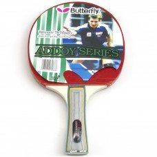 Ракетка теннисная Butterfly WernerSchlager B293-11